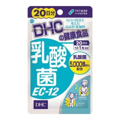 DHC 乳酸菌EC-12 20粒