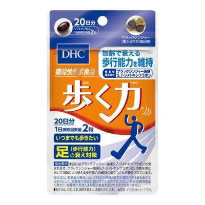 DHC 歩く力 40粒 ((20日分))