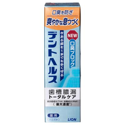 デントヘルス 薬用ハミガキ 口臭ブロック 85g