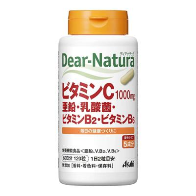 ディアナチュラ ビタミンC・亜鉛・乳酸菌・ビタミンB2・ビタミンB6 120粒