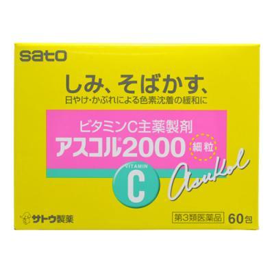 アスコル2000