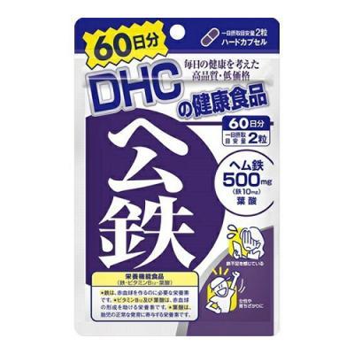 DHC ヘム鉄 120粒 (60日分)