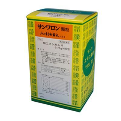 八味地黄丸料(サンワロン顆粒)(はちみじおうがんりょう)