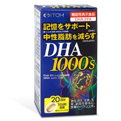 井藤漢方 DHA1000s 120粒