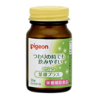 ピジョン(Pigeon) サプリメント 葉酸プラス 30粒