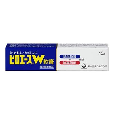 ピロエースW軟膏