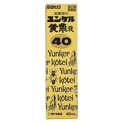 ユンケル黄帝液40