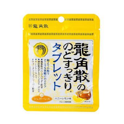 龍角散ののどすっきりタブレットハニーレモン味 10.4g