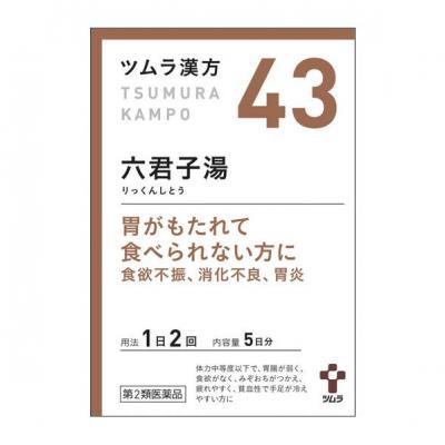[43] ツムラ漢方 六君子湯エキス顆粒