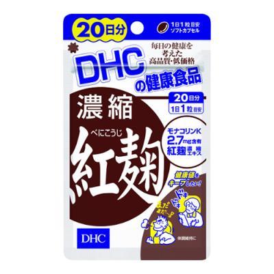 DHC 濃縮紅麹(べにこうじ) 20粒