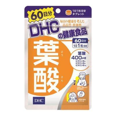 DHC 葉酸 60粒