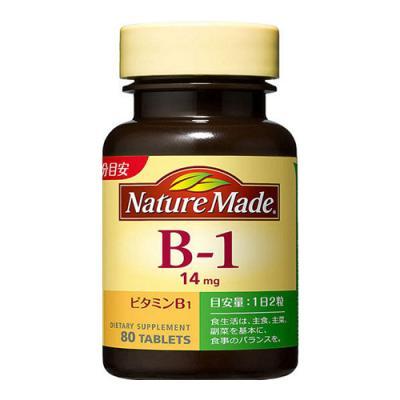 ネイチャーメイド ビタミンB1 80粒