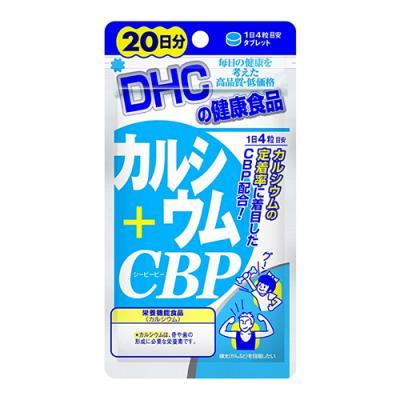 DHC カルシウム+CBP 80粒