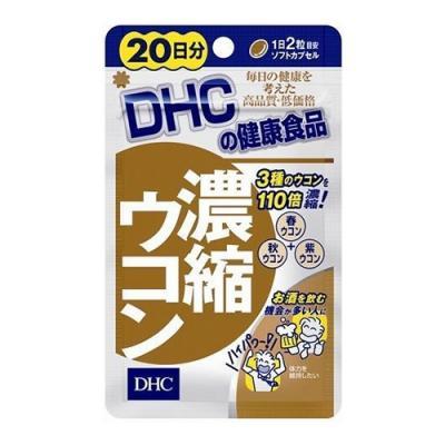 DHC 濃縮ウコン 40粒