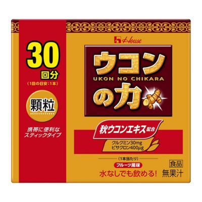 ウコンの力 顆粒 30本