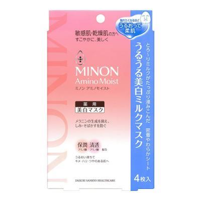 ミノン アミノモイスト うるうる美白ミルクマスク 4枚 ((20mL×4))