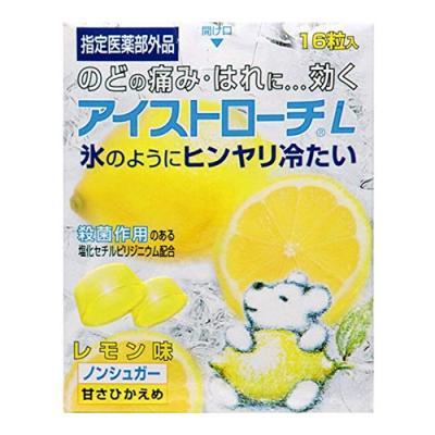 アイストローチ 16粒 (レモン味)