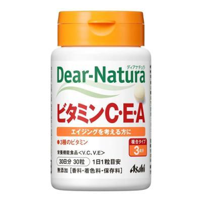 ディアナチュラ ビタミンC・E・A 30粒