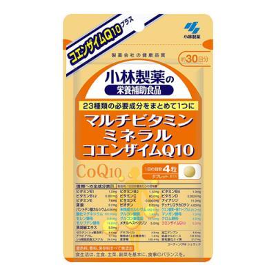 小林製薬 マルチビタミン ミネラル コエンザイムQ10 120粒