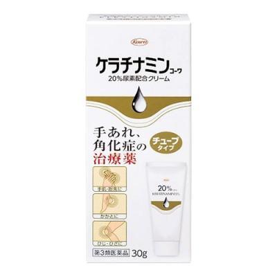 ケラチナミンコーワ 20%尿素配合クリーム