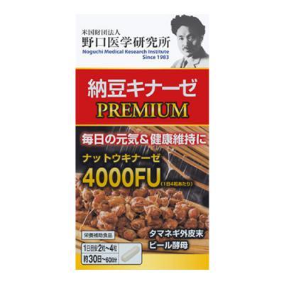 野口医学研究 納豆キナーゼプレミアム 120粒