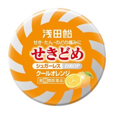 浅田飴せきどめクールオレンジ味 36錠