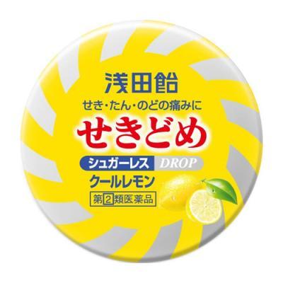 浅田飴せきどめクールレモン味 36錠