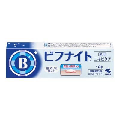 ビフナイト 18g (薬用)