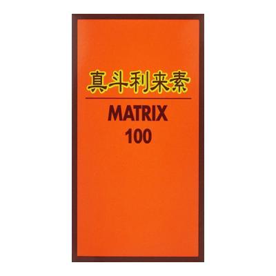 真斗利来素100(マトリクス100) 30粒