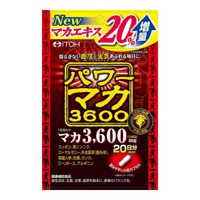 井藤漢方 パワーマカ3600 40粒 (20日分)
