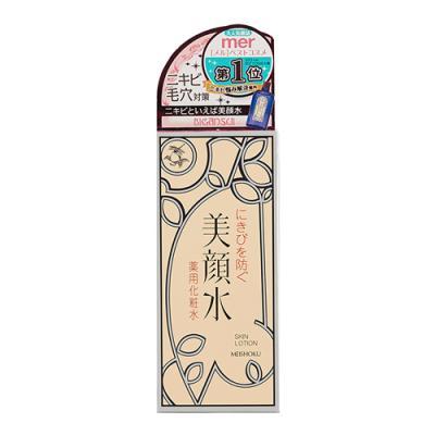 明色美顔水 90mL (薬用化粧水)