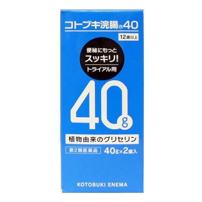 コトブキ浣腸40