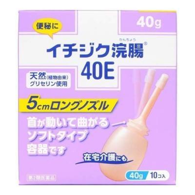 イチジク浣腸40E
