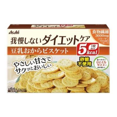 リセットボディ 豆乳おからビスケット 64枚 ((22g×4袋入))