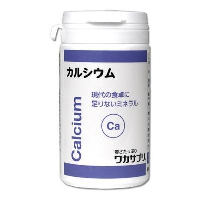 ワカサプリ カルシウム 90粒