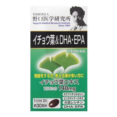野口医学研究所 イチョウ葉&DHA・EPA 60粒