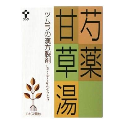 ツムラ漢方 芍薬甘草湯エキス顆粒