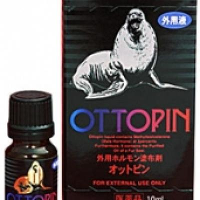 外用ホルモン塗布剤オットピン