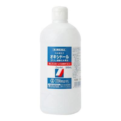 大洋製薬 日本薬局方 オキシドール