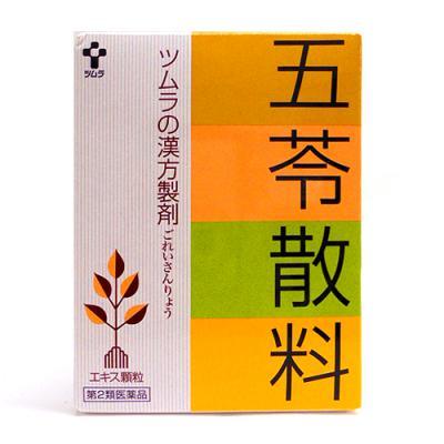 ツムラ漢方 五苓散料(ごれいさんりょう)エキス顆粒