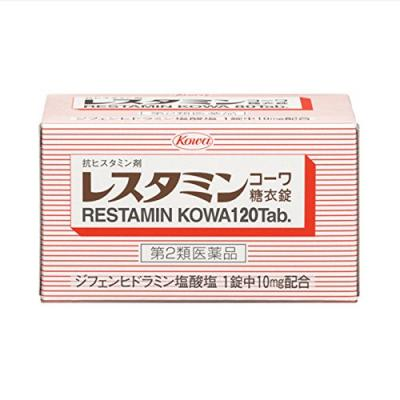 レスタミンコーワ糖衣錠