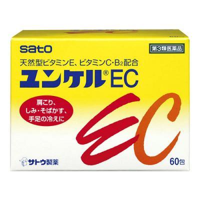 ユンケルEC 60包