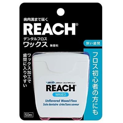 REACH(リーチ) デンタルフロス ワックス 50m