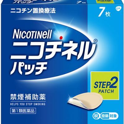 ニコチネルパッチ10