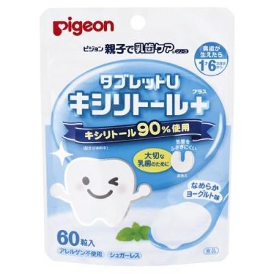 ピジョン(Pigeon) タブレットU 60粒 ((35g)なめらかヨーグルト味)