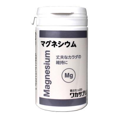 ワカサプリ マグネシウム 60粒