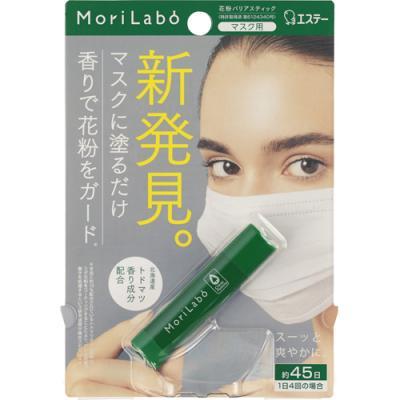 MoriLabo(モリラボ) 花粉バリアスティック