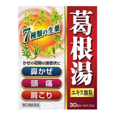北日本製薬 葛根湯エキス顆粒SKT