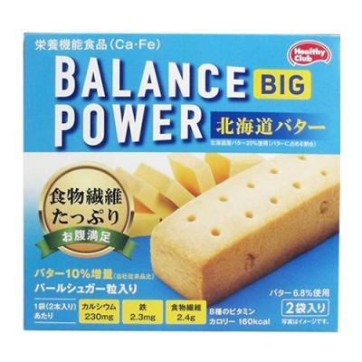 バランスパワービッグ 北海道バター 4本 (2本入×2袋)