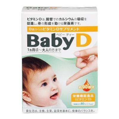 BabyD 3.7g